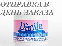 Пилинг энзимный для лица с бромелайном Dànila, 30 мл