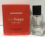 Тестер в подарочной упаковке jeanmishel loveHappy for man 60 мл, фото 2