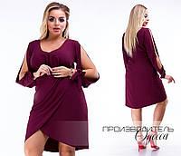 Платье короткое вечернее рукава разрезы креп 48-50,52-54