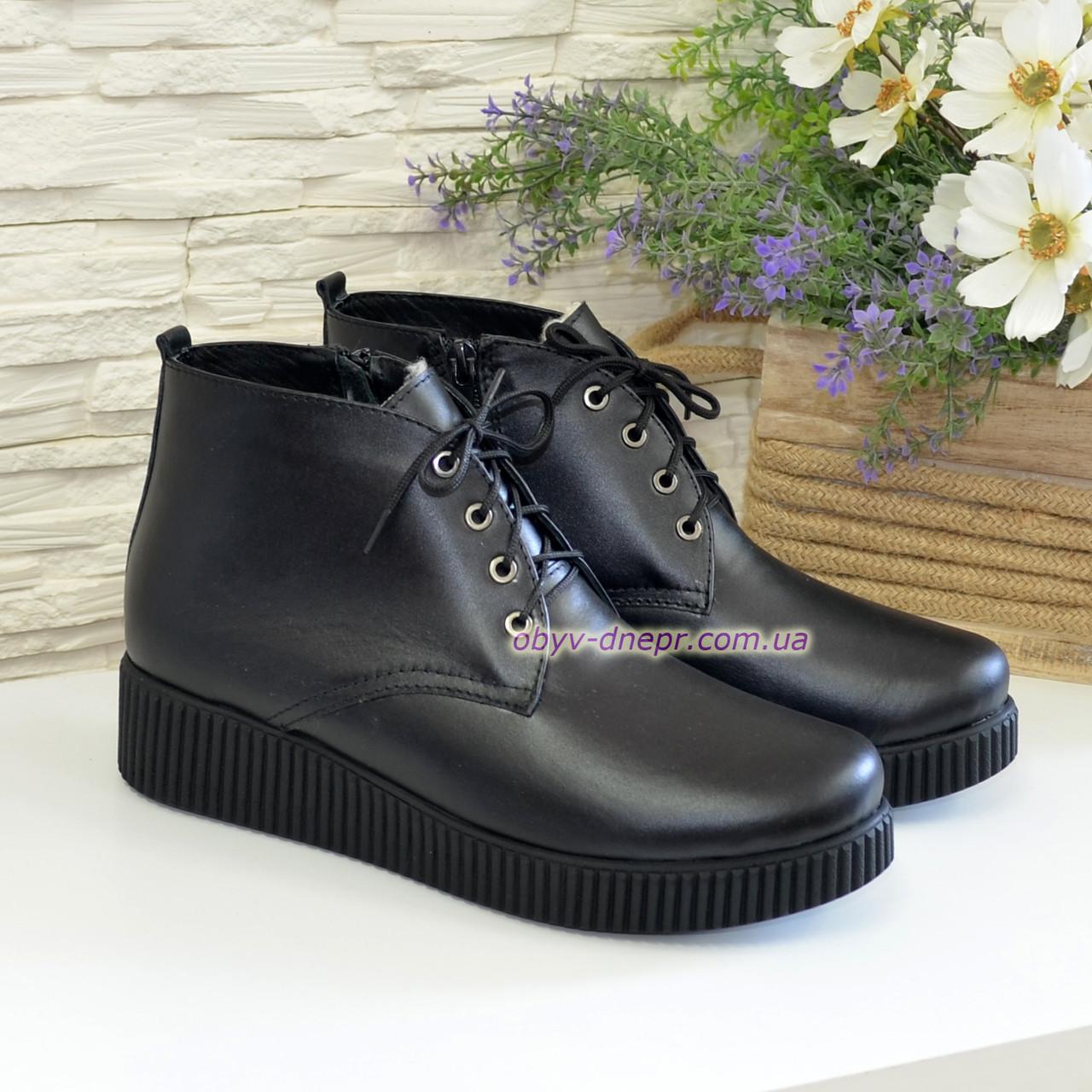 Жіночі демісезонні черевики на шнурівці, натуральна чорна шкіра