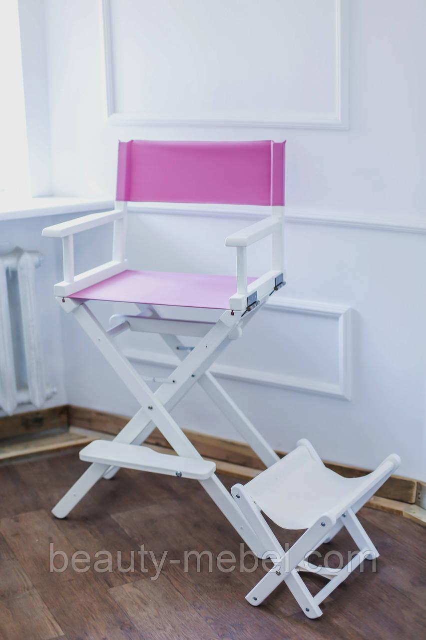 Стул для визажиста, складной, деревянный, стул режиссера, стул для фото сессии, розово-белый