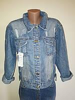 Куртка джинсовая 7901, фото 1