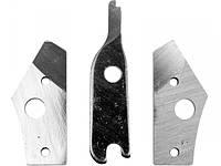 Запасные лезвия для вырубных ножниц YT-19260 YATO