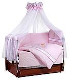 Детский постельный комплект Tuttolina 7 элементов с балдахином, фото 6