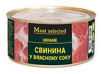 Свинина у власному соку Meat Selected 325 г ВІД ВИРОБНИКА