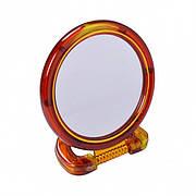 Зеркало 2х стороннее с увеличением большое D18см 417-8