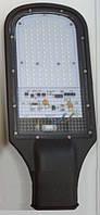 Уличный светодиодный светильник SH 70W