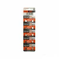 Батарейка G3 Maxell Alkaline 1,5V, 10 шт.