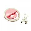 Кольцо для селфи Selfie Ring, фото 4