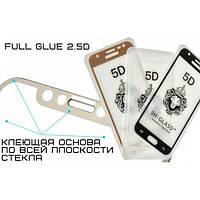 5D Защитное стекло для Huawei P Smart . На весь экран. Клей по всей поверхности