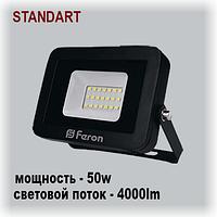 Прожектор светодиодный лед 50w Feron, LL-855 4000lm