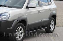 Силові пороги Hyundai Tucson JM (варіант Allmond Black)