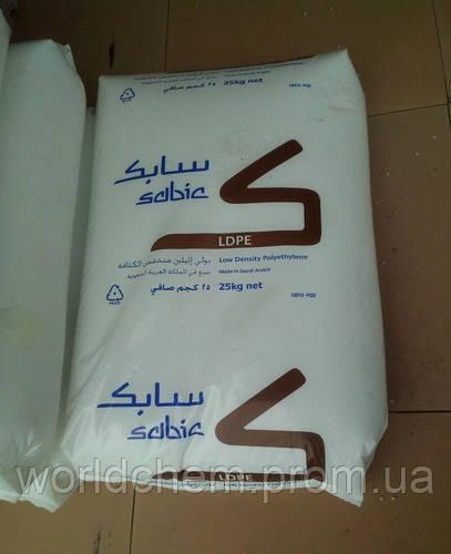 Полиэтилен низкой плотности SABIC® LDPE Фармацевтическая упаковка