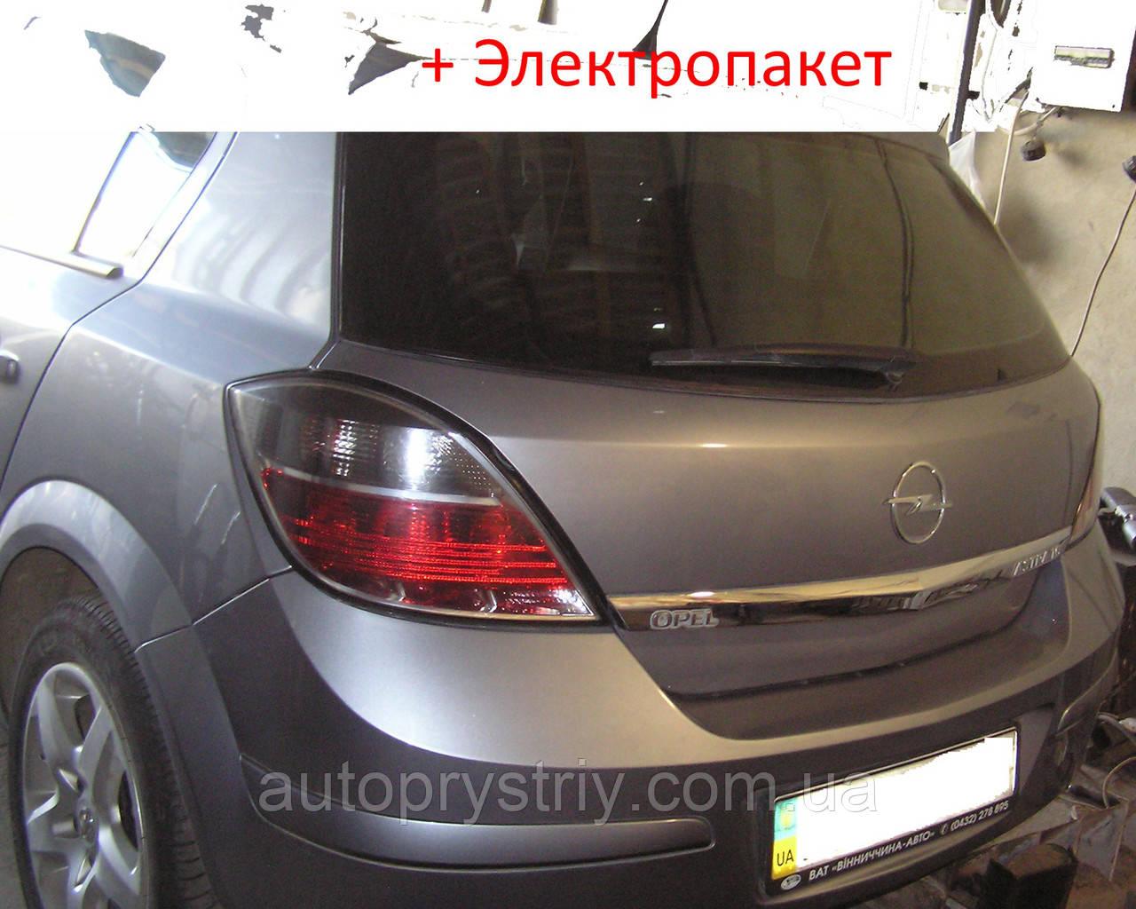 Фаркоп - Opel Astra H Хетчбек (2004--)