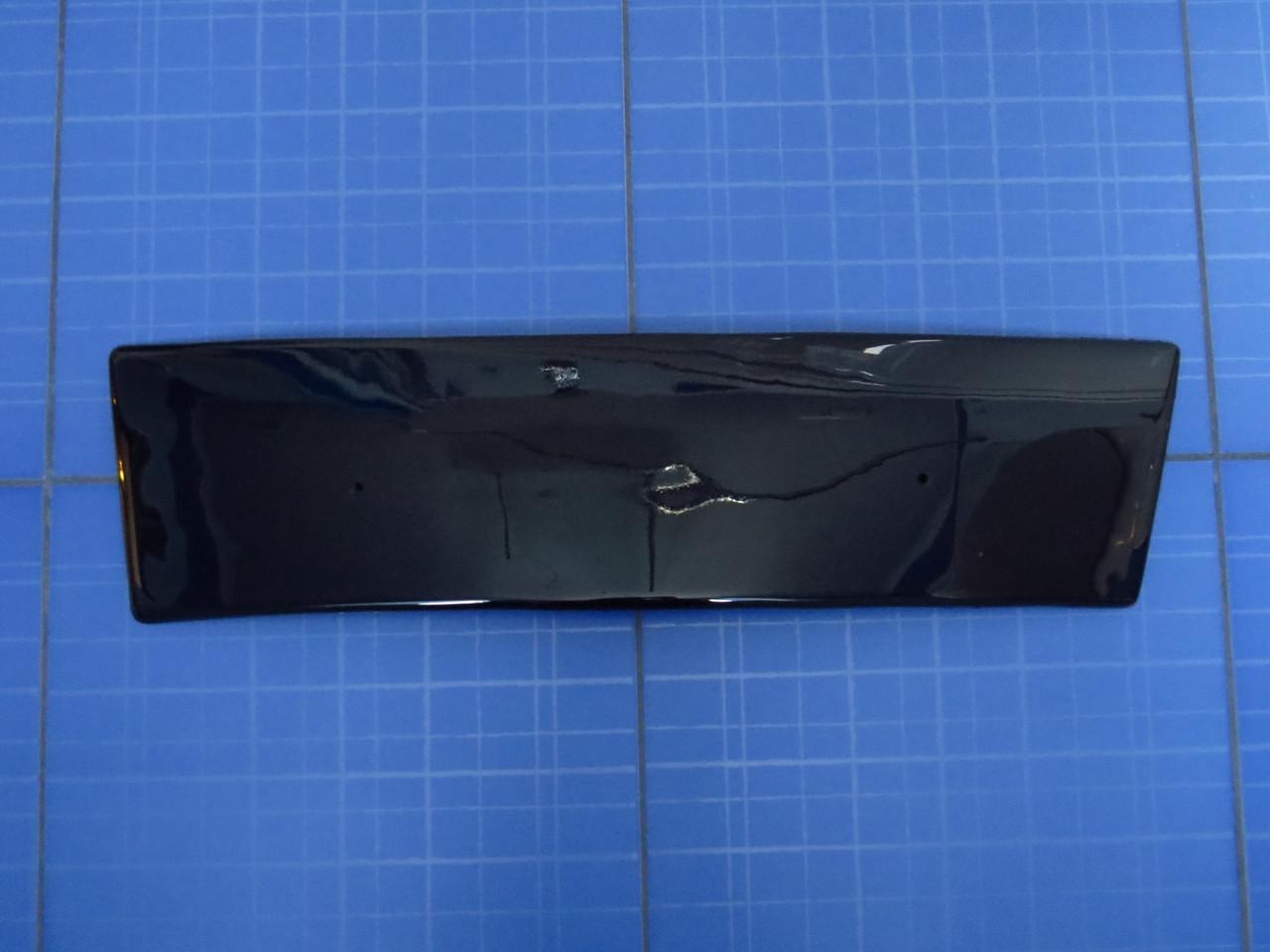 Зимняя заглушка решётки радиатора Фольксваген Кадди низ 2004-2010 глянец Fly. Утеплитель Volkswagen Caddy