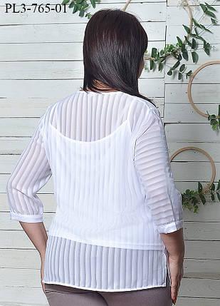 Женская блуза 2 в 1 прямого покроя / размер 52,54, фото 2