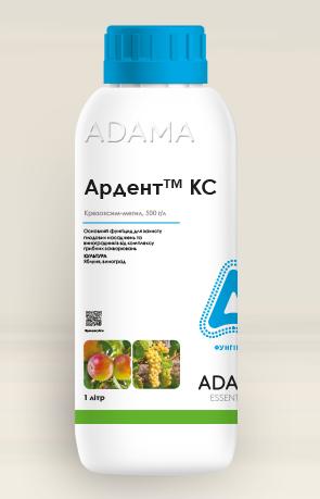 Фунгіцид Ардент™, к.с - 1 л | ADAMA