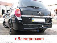 Фаркоп - Opel Astra H Универсал (2004-2010)