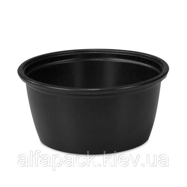 Соусник черный, 60 мл