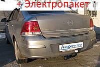 Фаркоп - Opel Astra H Седан (2007-2012), фото 1