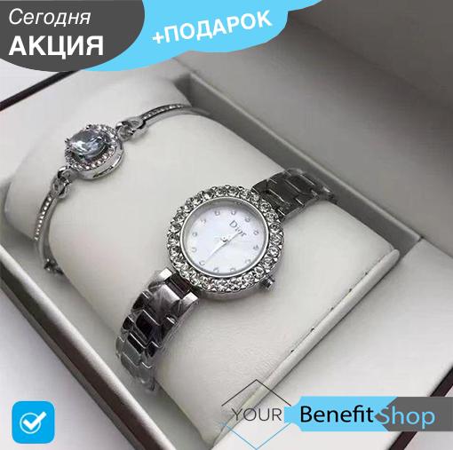 Часы в подарочной упаковке WATCH SET Dior   женские часы   ручные часы   наручные кварцевые часы