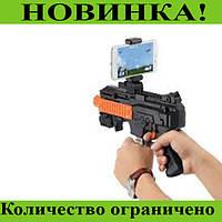 Игровой автомат виртуальной реальности AR Game Gun DZ-822!Розница и Опт