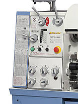Master 400 профессиональный токарный станок по металлу | токарно винторезный станок Bernardo, Австрия, фото 3