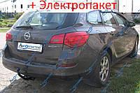 Фаркоп - Opel Astra J Sports Tourer Универсал (2010-2012), фото 1