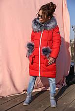 Зимняя детская куртка Мелитта К, фото 2