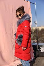Зимняя детская куртка Мелитта К, фото 3