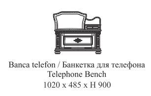 Тумба под телефон /кожа/ Venetia Lux Simex
