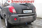 Фаркоп - Кросовер Opel Antara (2010--)