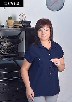 Женская блуза прямого силуэта с воротником / размер 52-62 / цвет темно синий, фото 2