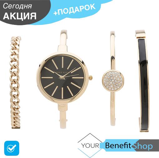 Часы в подарочной упаковке watch set ANNE KLEIN  Roze gold black| женские часы | наручные кварцевые часы