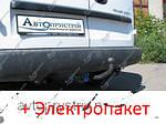 Фаркоп - Opel Combo D Фургон (2011--)