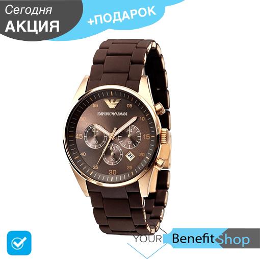 Наручные часы Emporio Armani | мужские часы | Стильные часы Эмпорио Армани