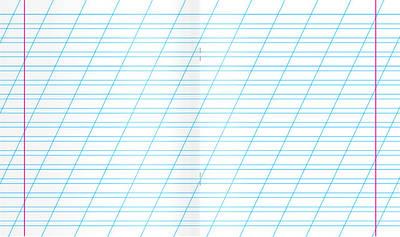 12 листов косая линия