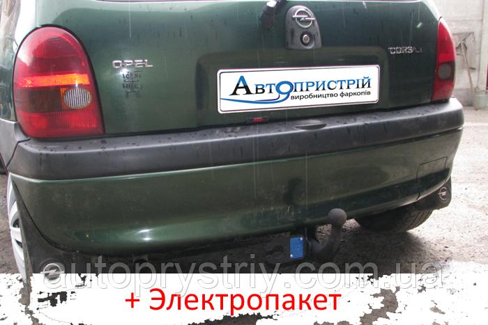 Фаркоп - Opel Corsa B Хэтчбек (1993-2000)