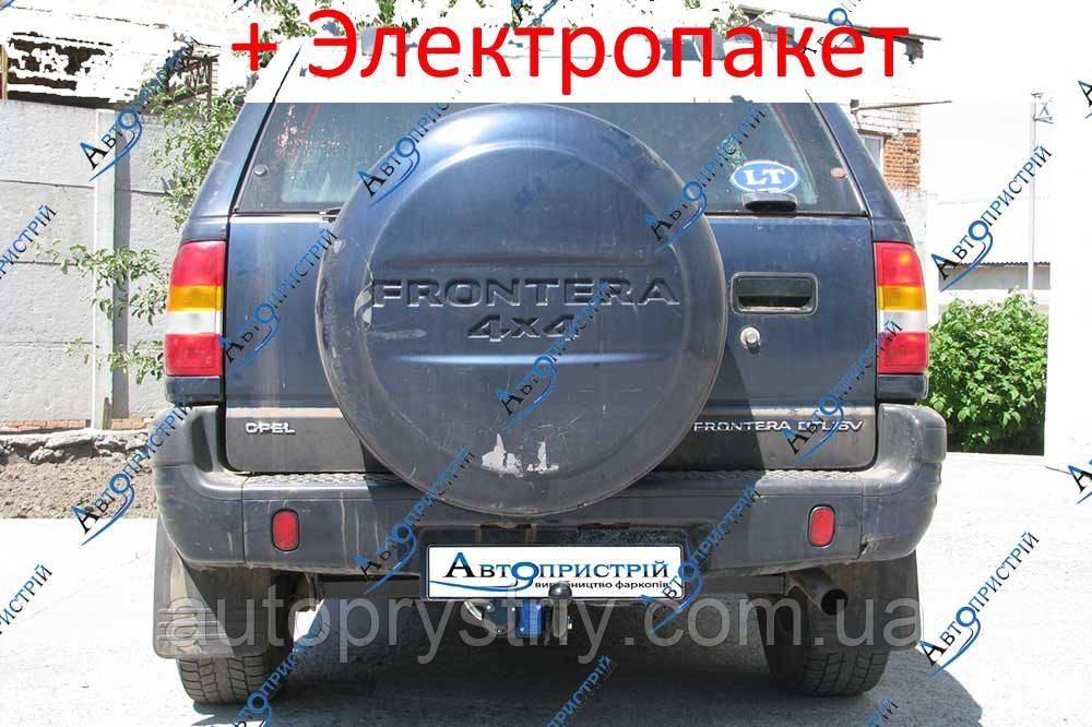 Фаркоп - Opel Frontera B (4х4) Позашляховик (1998-2004)