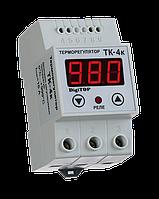 Терморегулятор ТК-4к одноканальный на динрейку без датчика ТХА DigiTOP