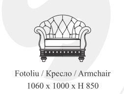 Кресло /ткань элит/ Venetia Lux Simex
