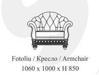 Крісло /тканина еліт/ Venetia Lux Simex