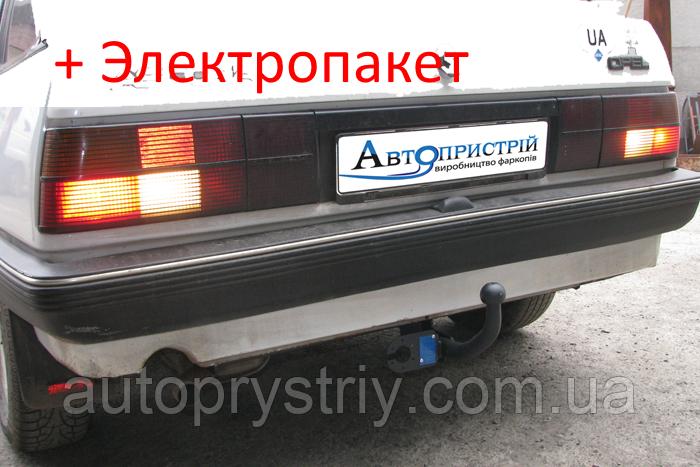 Фаркоп - Opel Kadett Седан (1984-1991)