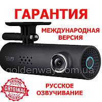 Автомобильный видеорегистратор Xiaomi 70 Minutes (70mai Dash Cam) 1080р Smart WiFi Car DVR  РУССКАЯ ОЗВУЧКА