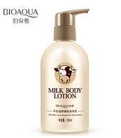 Лосьон для тела с молочными протеинами Bioaqua Milk Body Lotion.