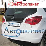Фаркоп - Opel Meriva B Минивэн (2010--)