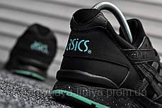 Кроссовки мужские черные Asics Gel Lyte V Borealis (реплика), фото 2