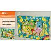 Мобиль Солнечный зайчик KI-903 (48шт/2) 2 вида, мягкие игрушки, в короб.41*27*6см