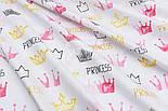 """Ткань хлопковая """"Акварельные короны принцессы"""", №1485а, фото 3"""