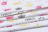 """Ткань хлопковая """"Акварельные короны принцессы"""", №1485а, фото 7"""